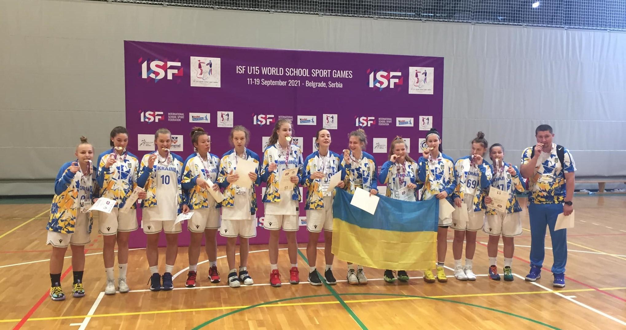 Українські баскетболістки виграли золото Всесвітніх учнівських ігор, у хлопців - бронза