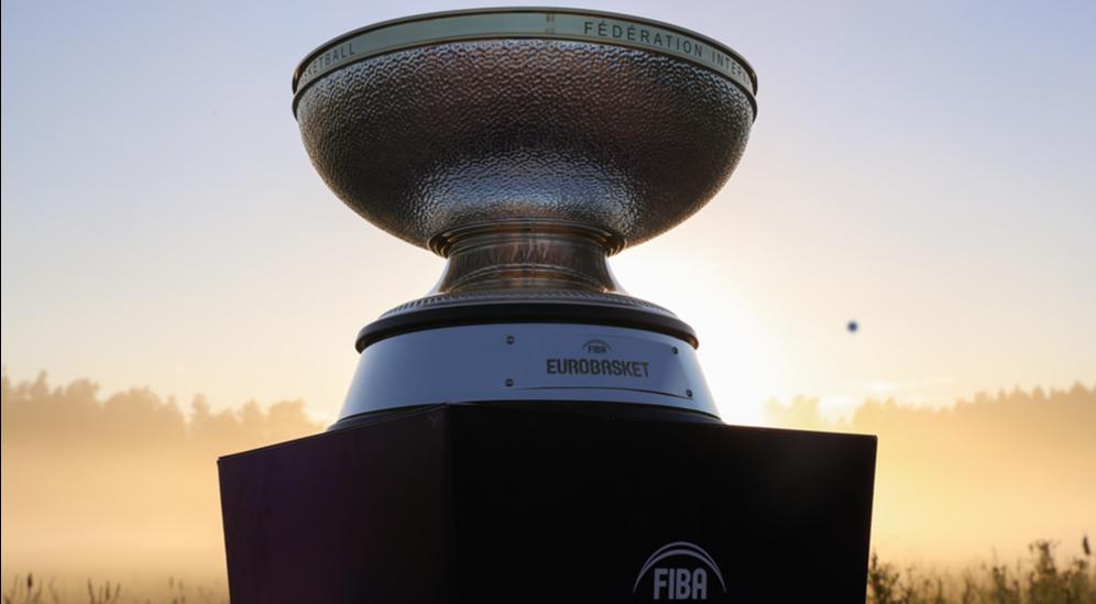 Офіційно: Україна — серед 6 претендентів на проведення чоловічого чемпіонату Європи-2025