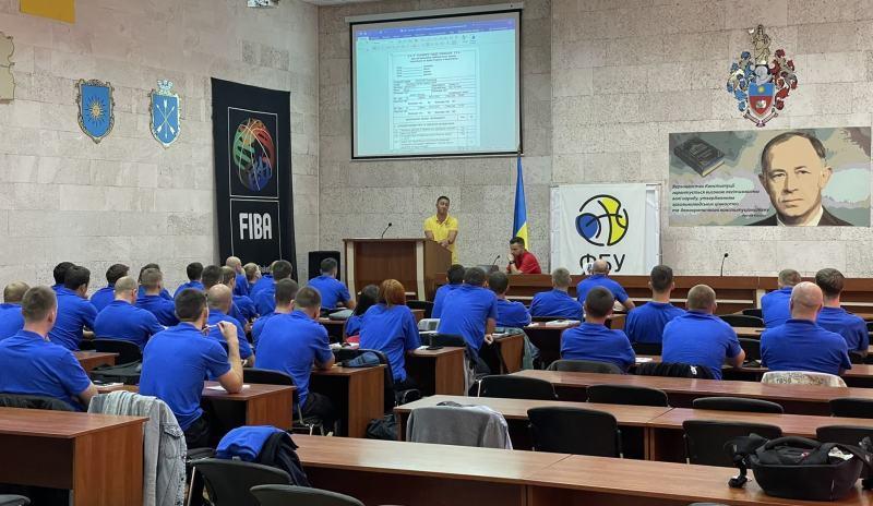 У Хмельницькому відбувся передсезонний суддівський семінар
