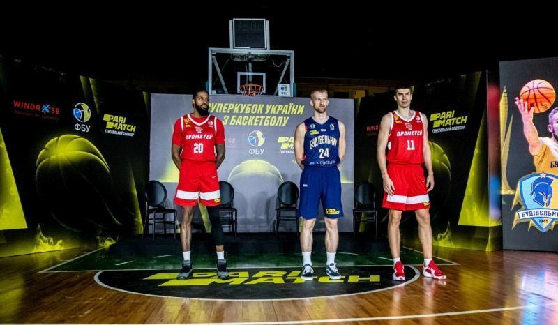 Суперкубок України: відео пресконференції
