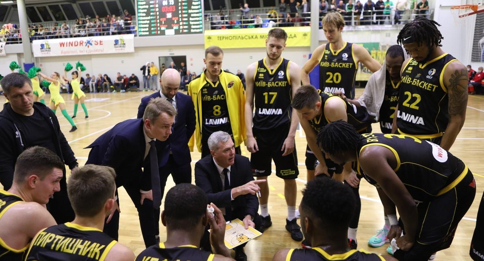 Визначився останній суперник Київ-Баскета в Кубку Європи ФІБА