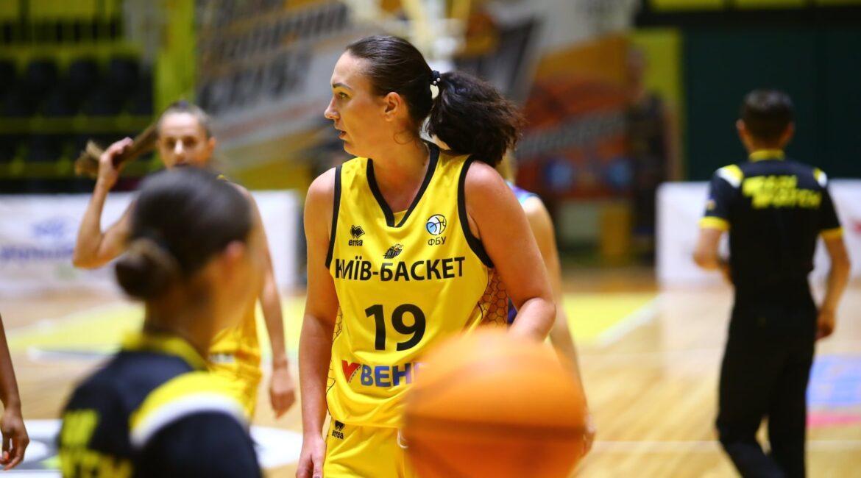 Таїсія Удоденко: приємно повернутися і відчути, що в Києві тебе цінують як гравця і як людину