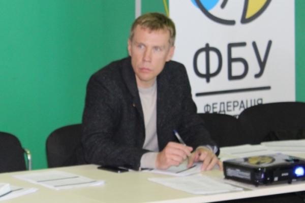 Базелевський: вперше в Україні відкрито вибирали тренерів збірних