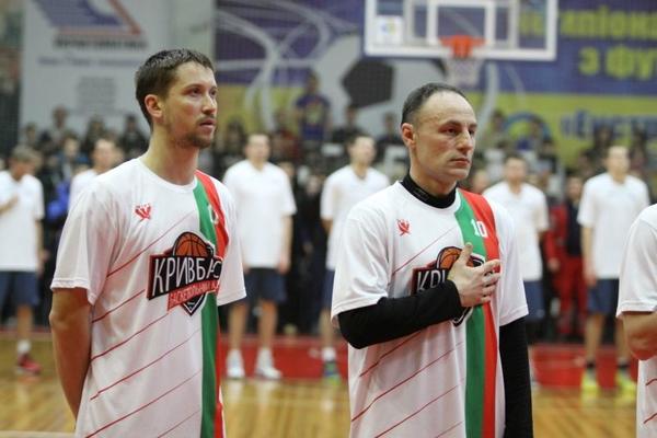 КРИВБАС – UDАВИ: відео матчу Кубка України