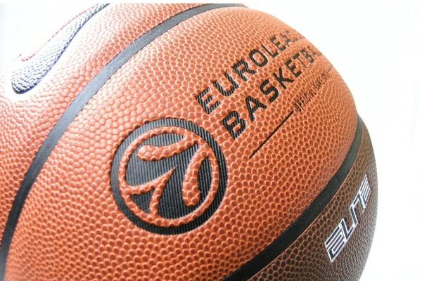 Прев'ю матчів Євроліги 14 січня: відео