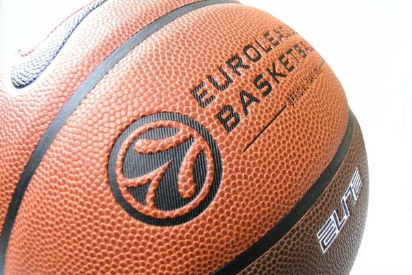 Прев'ю матчів Євроліги 5 січня: відео