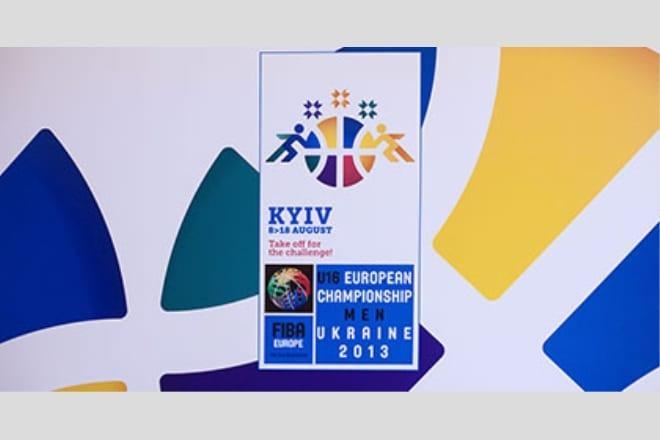 У серпні європейський центр баскетболу знаходитиметься в Києві