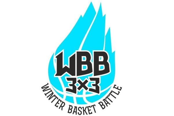 Турнір з баскетболу 3х3 WBB отримав логотип