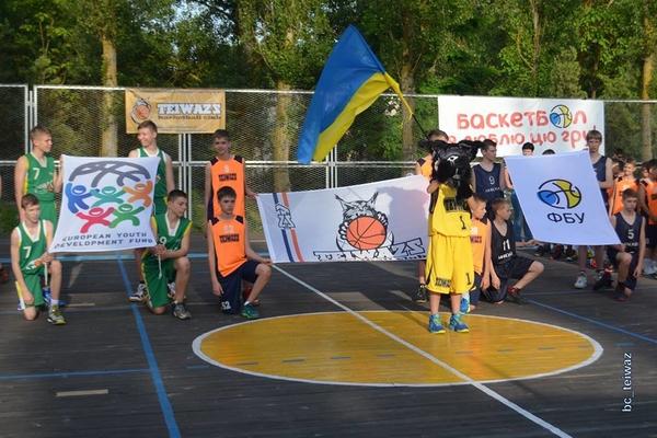 У Залізному Порту розпочався 6-й Фестиваль з міні-баскетболу