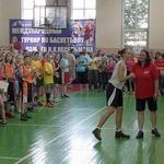 Зіграно турнір пам'яті Йосипа Кесельмана