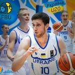 Статистика українців на чемпіонаті Європи U-20